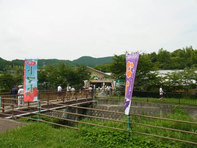 能勢(くりの郷)