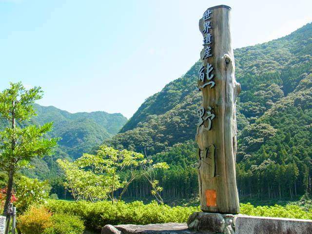 瀞峡街道熊野川