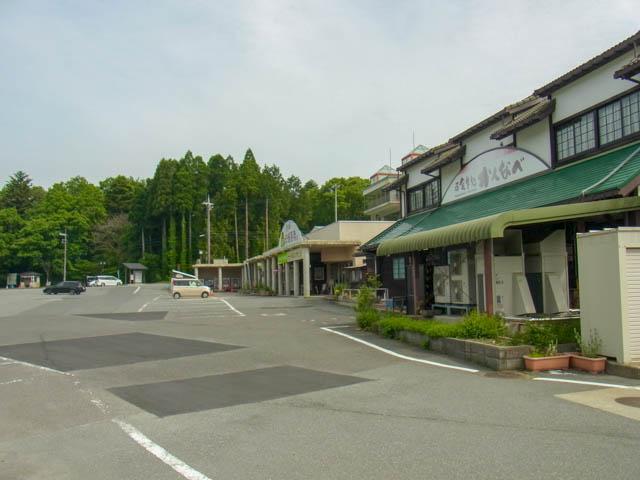 道の駅 神鍋高原