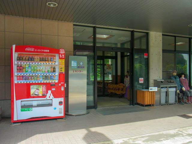 情報センター